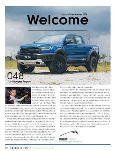Top-Gear-(Chi)-051218_2.jpg