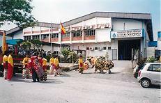 Chempro-Shah Alam (2nd Office).JPG