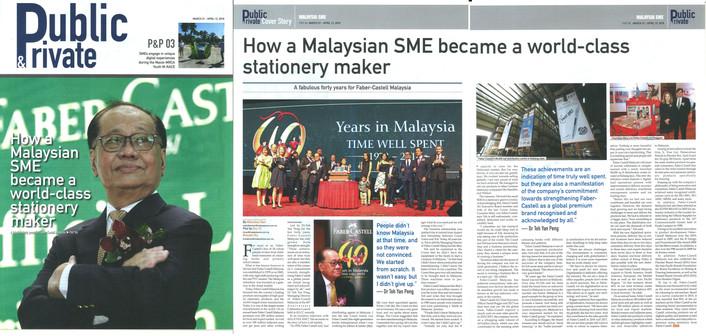 20180404 Malaysia SME_1.jpg