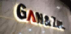 Gan & Zul Logo