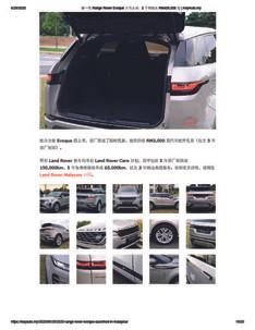 260620 KeyAuto.my-18.jpg