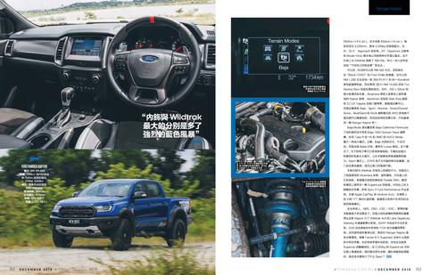 Top-Gear-(Chi)-051218_5.jpg