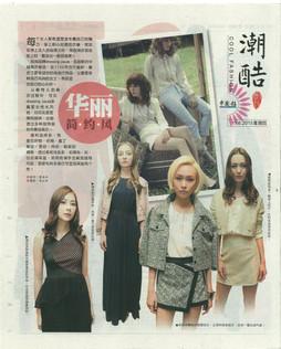 China Press 110615.jpg