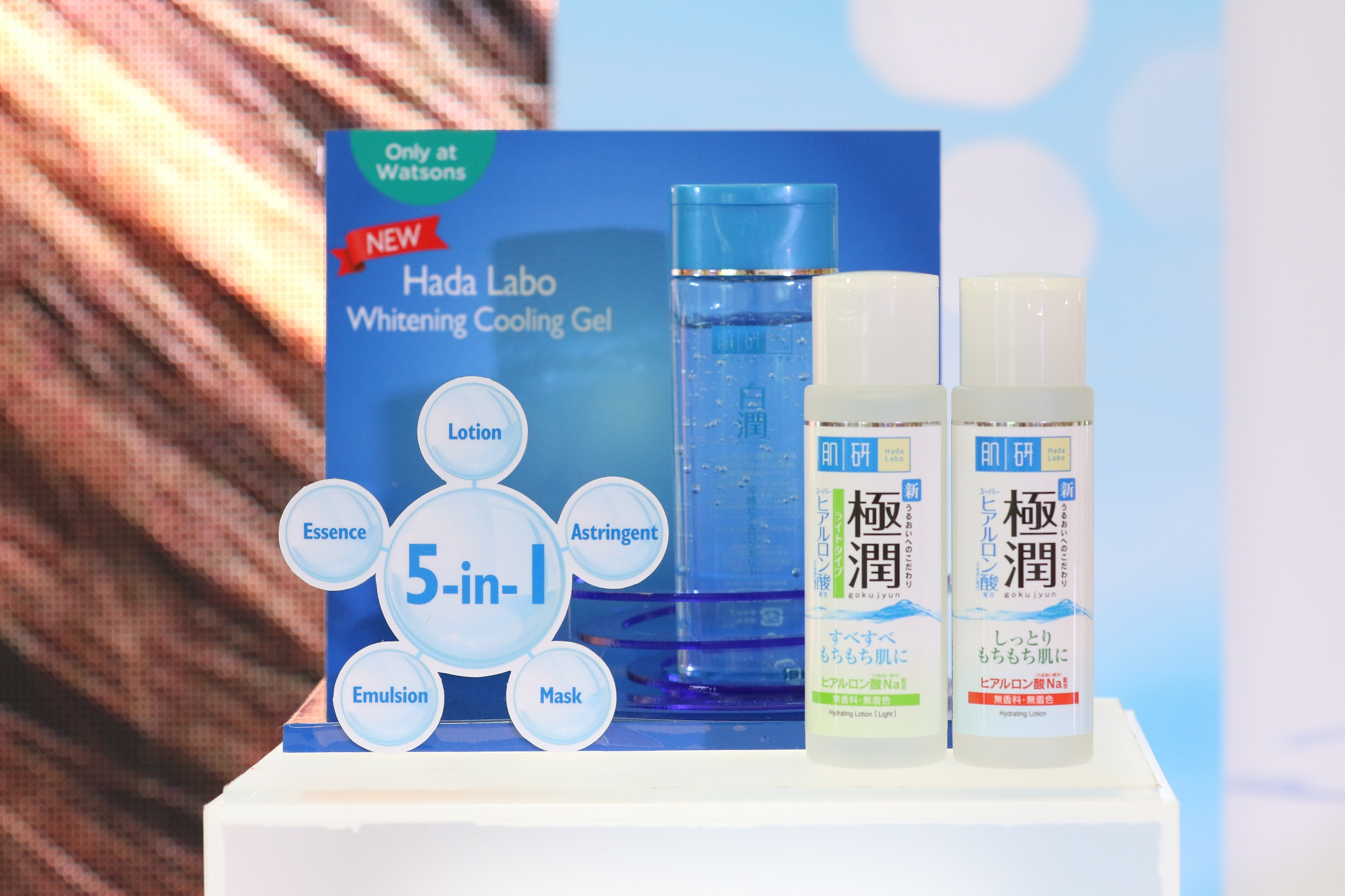 Hada Labo Whitening Cooling Gel And Hydrating Lotion
