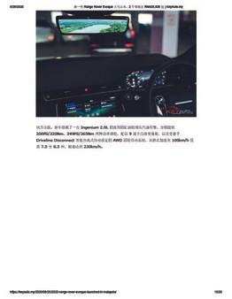 260620 KeyAuto.my-15.jpg