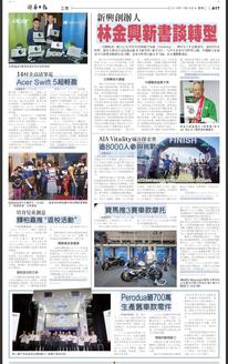 261119 See Hua Daily.png