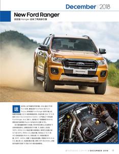 Top-Gear-(Chi)-051218_6.jpg