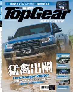 Top-Gear-(Chi)-051218_1.jpg