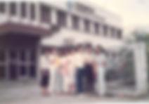 Chempro-Subang (1st Office).JPG