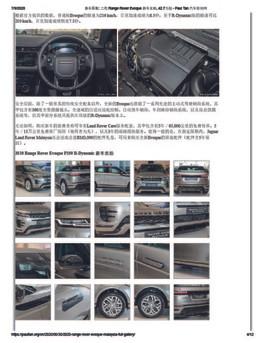 300620 Paultan.org-04.jpg