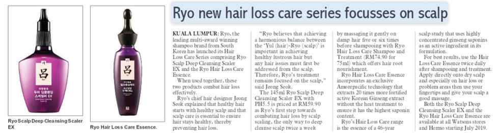 180819 The Borneo Post.jpg