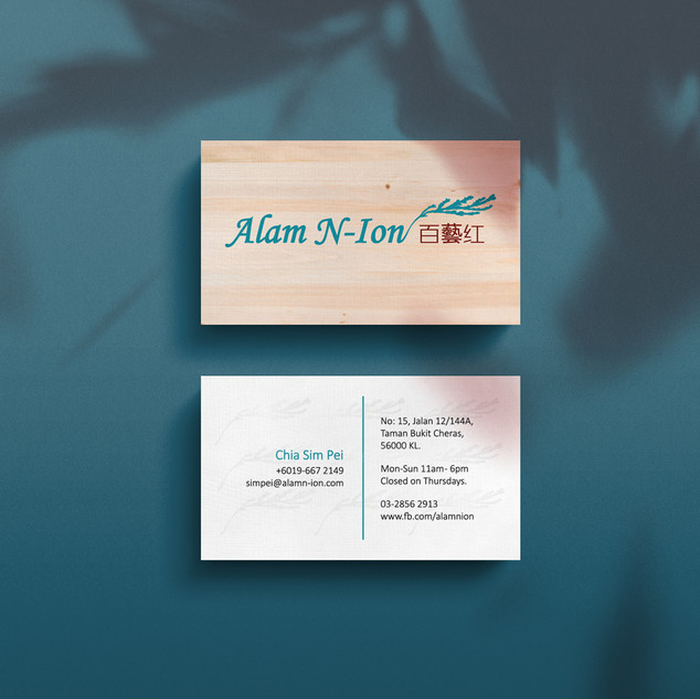 Alam Nion Business Card