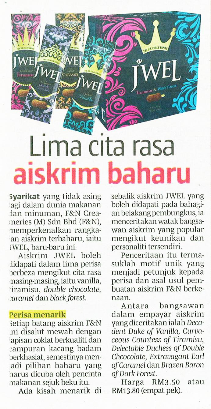 Berita Harian 161214