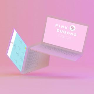 Pink Dugong.jpg