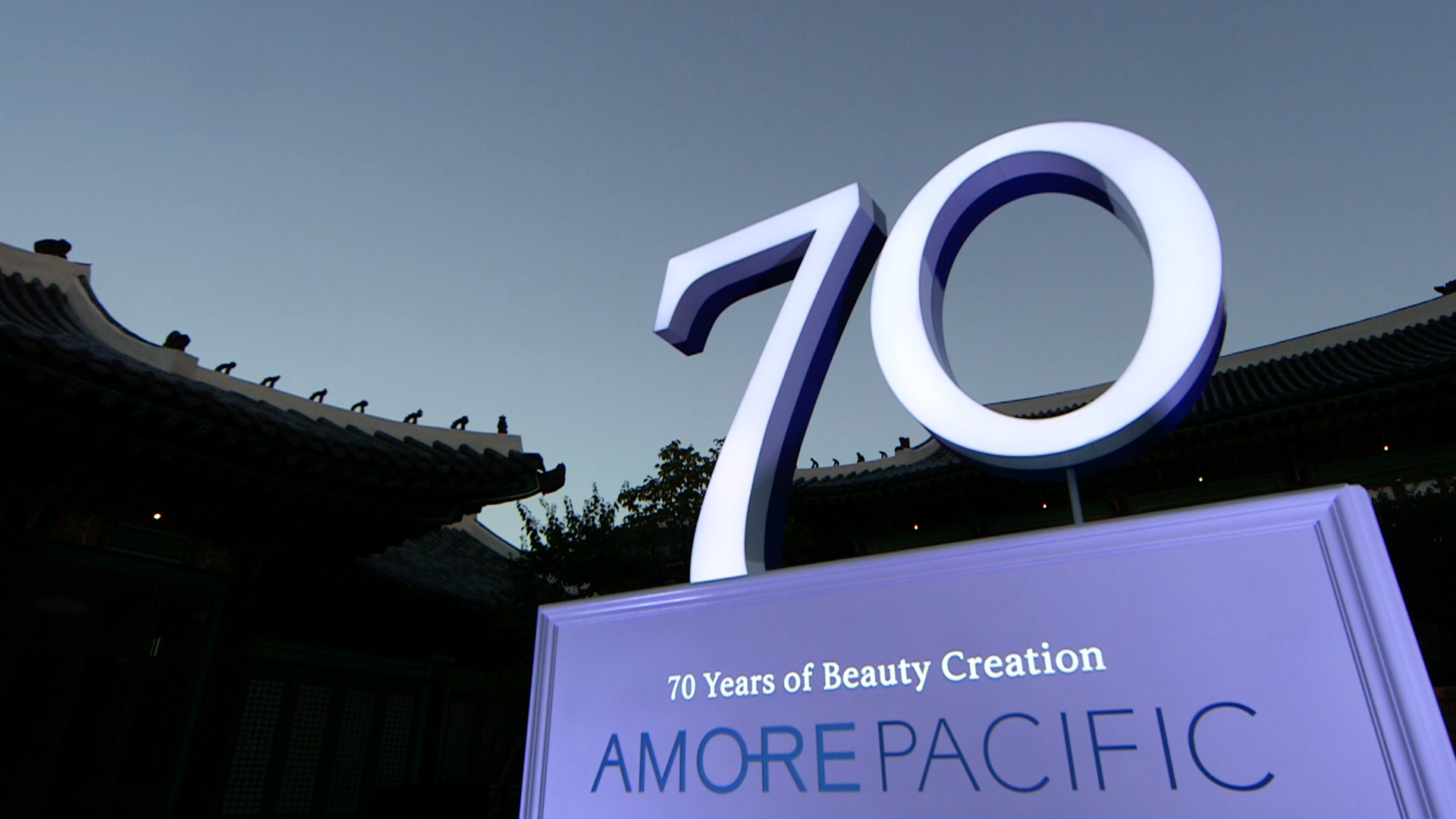 AMOREPACIFIC 70th Anniversary.png