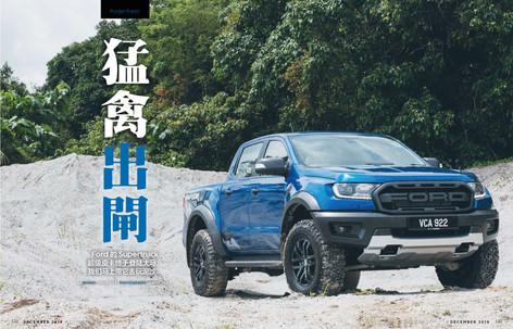 Top-Gear-(Chi)-051218_3.jpg