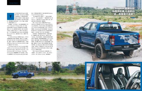 Top-Gear-(Chi)-051218_4.jpg