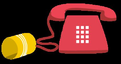 Telefon und String-Trick