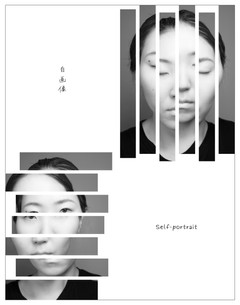 Eriko Kobayashi_web-7.jpg