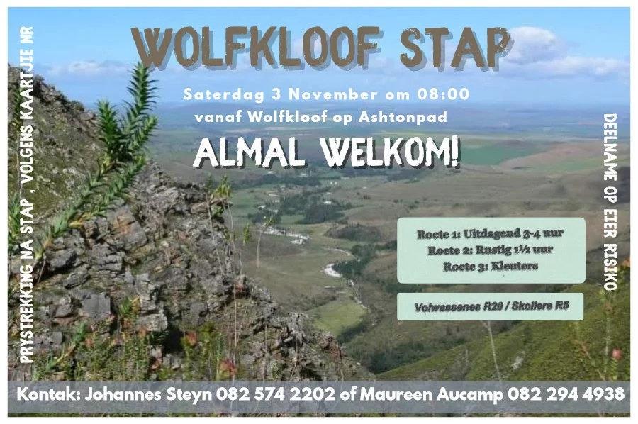 Wolfkloof stap.jpg
