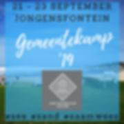 Gemeentekamp 2019 KRIMP 2.png