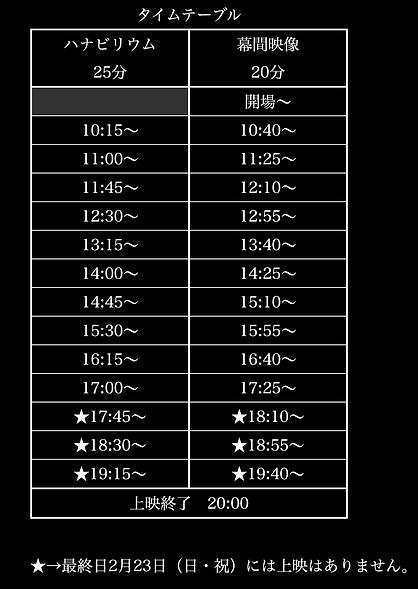スクリーンショット 2020-02-11 2.34.32.png