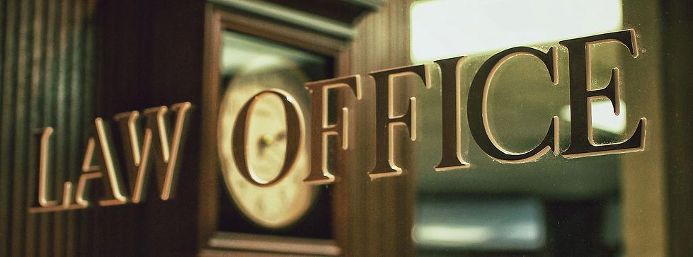 LAW OFFICE.jpg