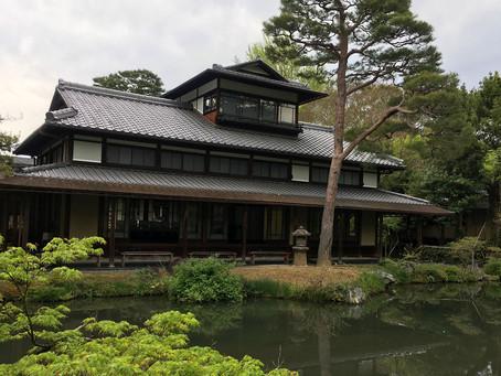 日本画家の邸宅「白沙村荘 橋本関雪記念館」@京都