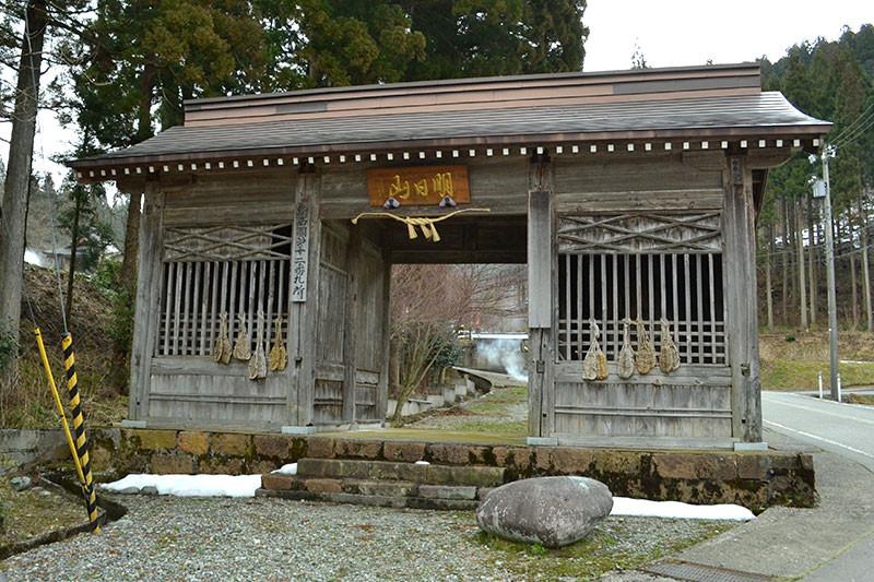 法福寺 富山県黒部市