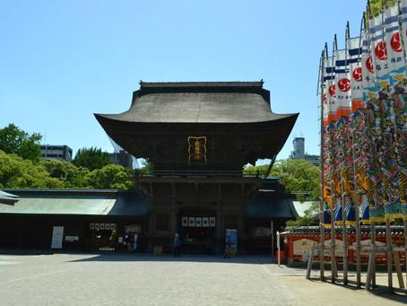 日本三大八幡宮の一つ「筥崎宮」@福岡
