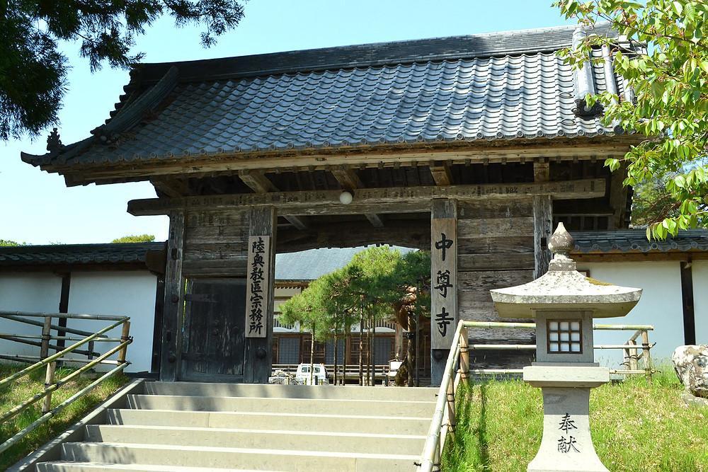 中尊寺の山門