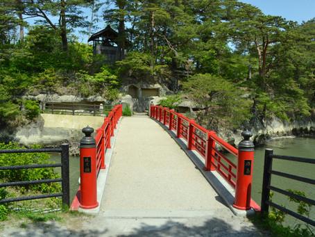 松島の縁切り橋「雄島」@宮城