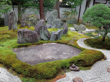 モダンな庭園「重森三玲庭園美術館」@京都