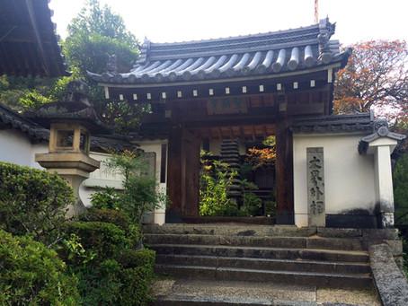 フェノロサも愛した国宝・十一面観音「聖林寺」@奈良