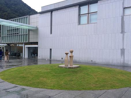 別荘地・葉山にある「神奈川県立近代美術館 葉山館」