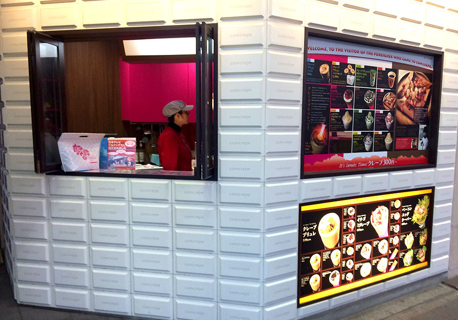 コムクレープ 富山本店