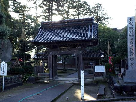 水難除け祈願のお寺「正源寺」@富山