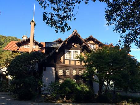 大正時代の建築「大山崎山荘美術館」@京都