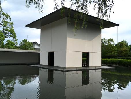 禅の哲学に触れる「鈴木大拙記念館」@石川