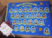 regalo-profe-maestra-fin -curso-ciclo-libro-orla-alumno-original-infantil-primaria7