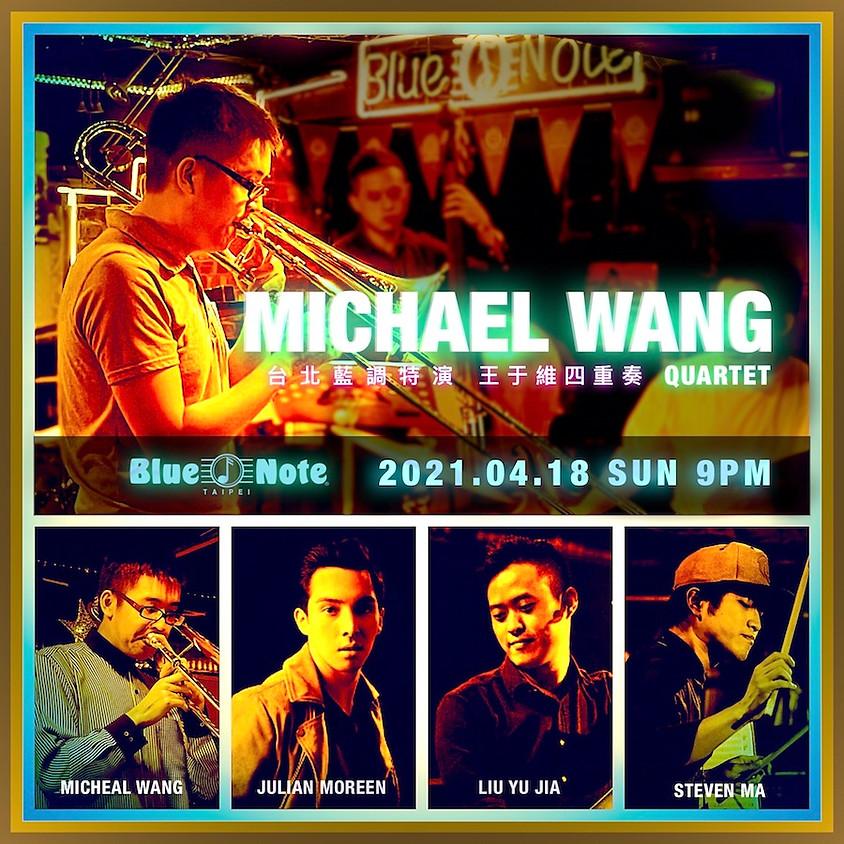 台北藍調特演 王于維四重奏 Michael Wang Quartet