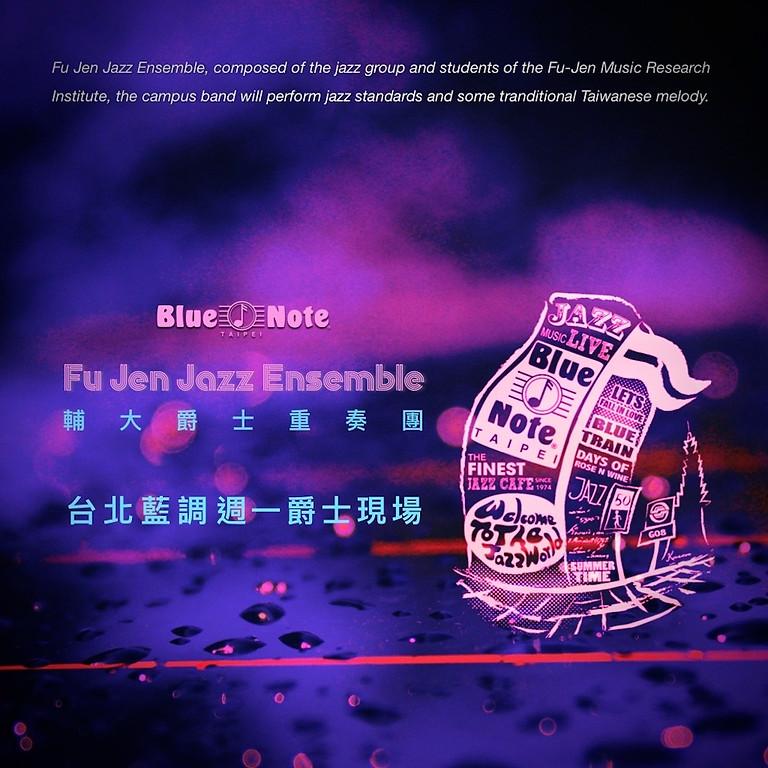 本活動因受防疫措施升級而取消_台北藍調特演 輔大爵士重奏團 與大師對話系列 Fu Jen Jazz Ensemble | Conversation with Jazz Master