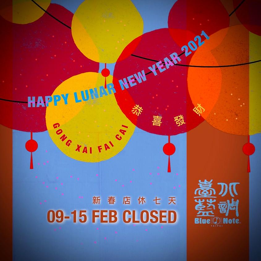 恭喜發財 新春店休七天 09-15 Feb Closed Gong Xai Fai Cai