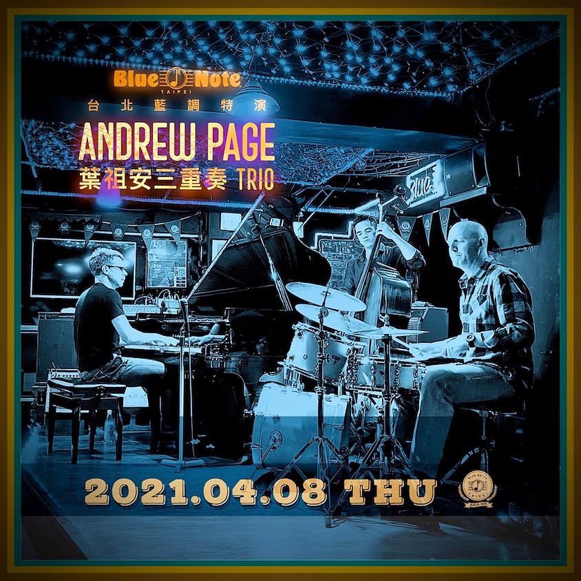 台北藍調特演 葉祖安三重奏 Andrew Page Trio 0408