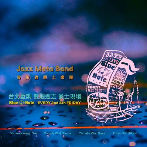 Jazz Meta Band