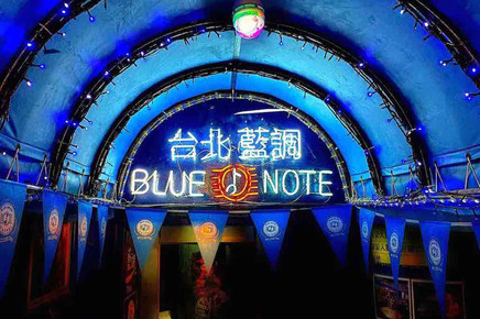 Welcome to Blue Note Taipei