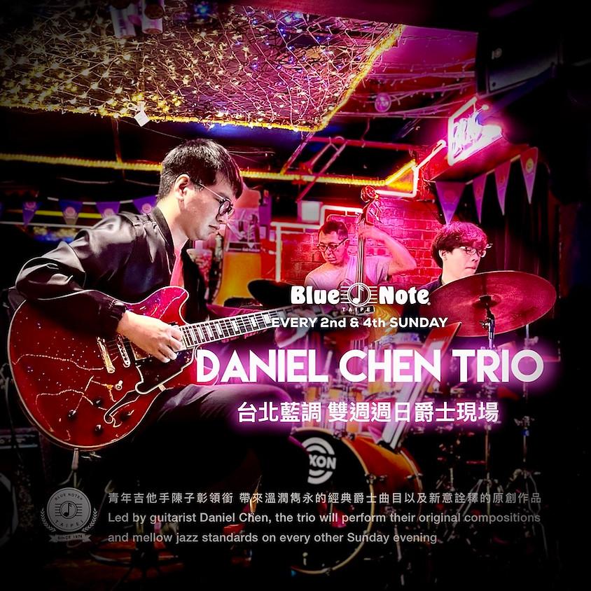 台北藍調 雙週週日爵士現場 0411 Daniel Chen Trio | Every 2nd & 4th Sunday