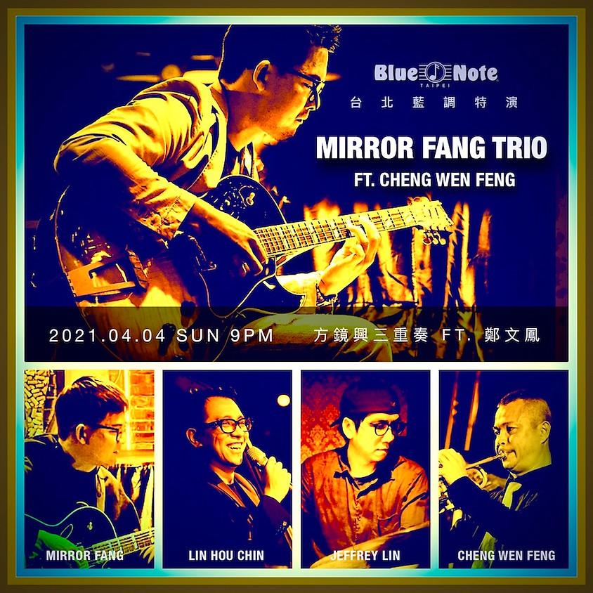 台北藍調特演 方鏡興三重奏 ft. 鄭文鳳 Mirror Fang Trio ft. Cheng Wen Feng