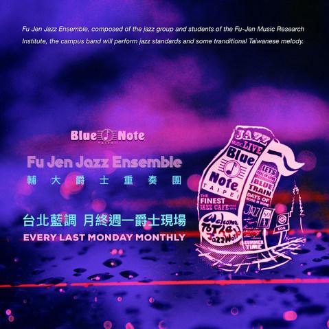 Fu Jen Jazz Ensemble