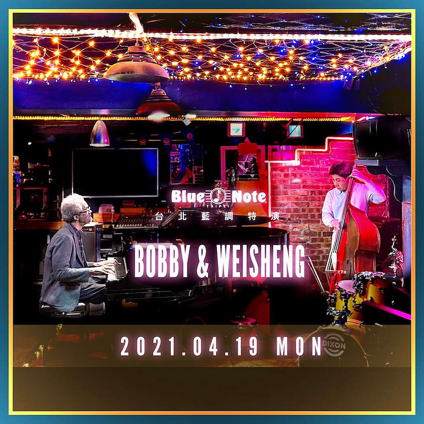 台北藍調特演 Bobby & Weisheng Duo